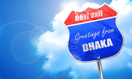 Greetings from dhaka with some smooth lines, 3D rendering, blue street sign Stock Photo