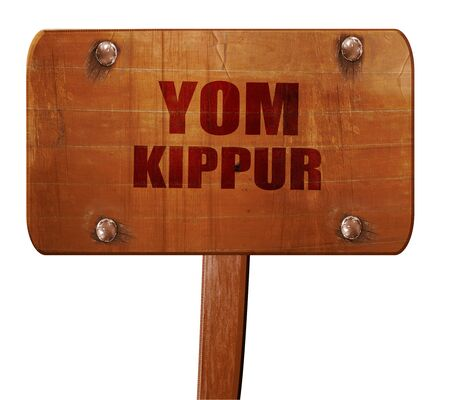 yom kippur: yom kippur, 3D rendering, text on direction sign