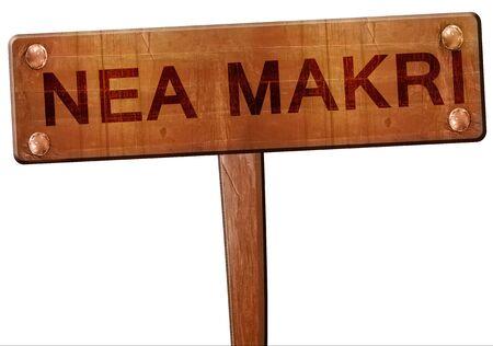 makri: Nea Makri road sign, 3D rendering
