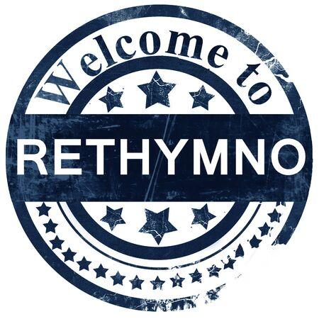 rethymno: Rethymno stamp on white background Stock Photo