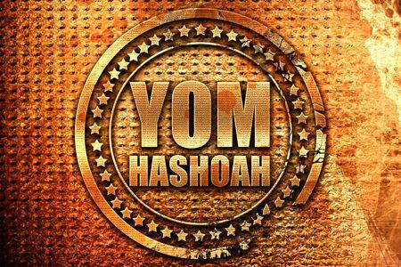 heroism: yom hashoah, 3D rendering, grunge metal stamp