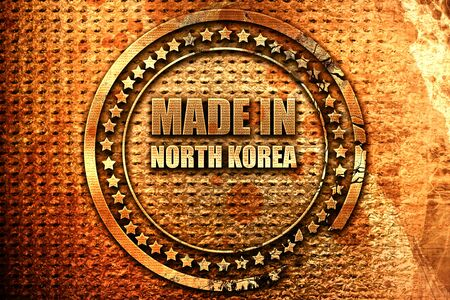 Made in north korea with some soft smooth lines, 3D rendering, grunge metal text Stock Photo