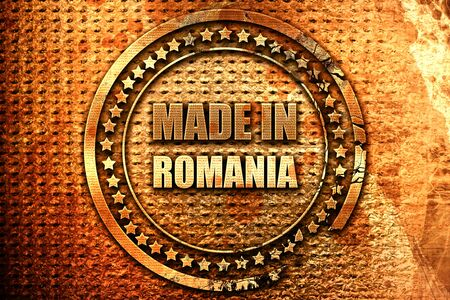 Made in romania with some soft smooth lines, 3D rendering, grunge metal text