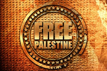 free palestine, 3D rendering, grunge metal text Stock Photo