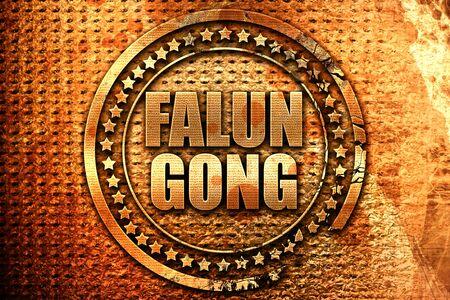 gong: falun gong, 3D rendering, grunge metal text
