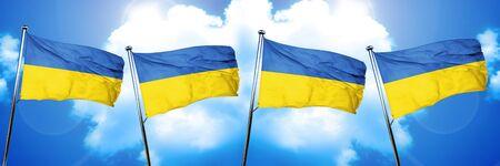 Ukraine flag, 3D rendering, on cloud background