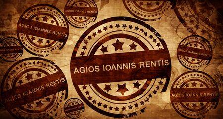 Agios ioannis, vintage stamp on paper background