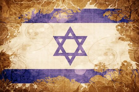 israel flag: Grunge vintage Israel flag Stock Photo