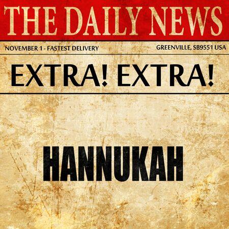 hannukah: hannukah, newspaper article text