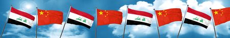 iraq flag: Iraq flag with China flag, 3D rendering