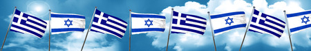 israel flag: Greece flag with Israel flag, 3D rendering Stock Photo