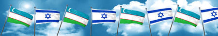 israel flag: Uzbekistan flag with Israel flag, 3D rendering