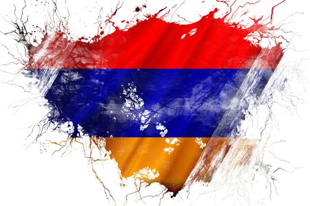 armenian: Grunge old Armenia flag
