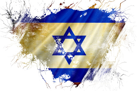 israel flag: Grunge old Israel flag