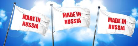 Made in russia with some soft smooth lines, 3D rendering, triple flags