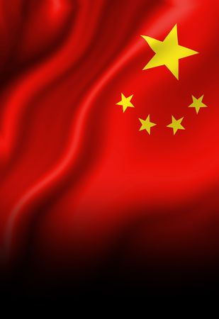 Chinese flag waving in the wind Imagens - 121055114