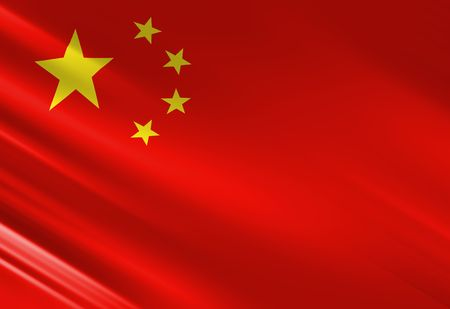 Chinese flag waving in the wind Imagens - 121055158