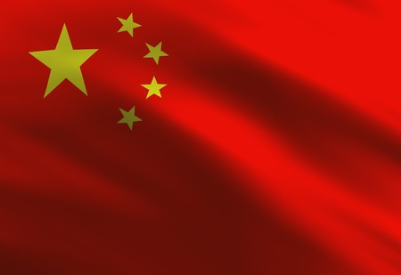 Chinese flag waving in the wind Imagens - 121055193