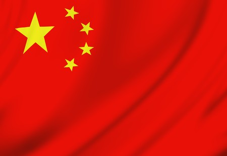Chinese flag waving in the wind Imagens - 121055219