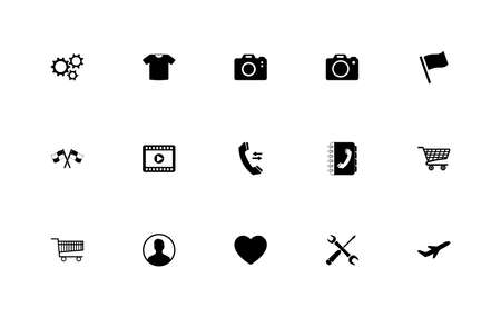 A simple set of generally accepted icons Çizim