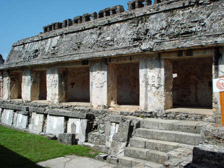 archaeological: Archaeological site of Palenque in Chiapas, Mexico