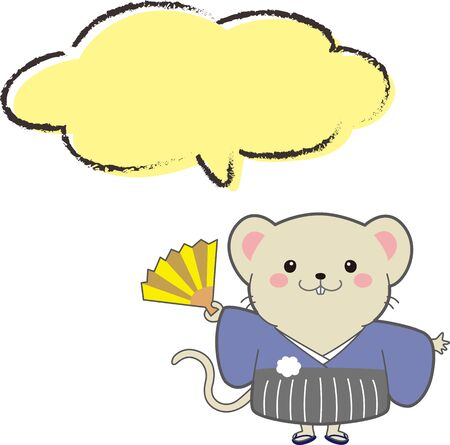 Illustration of a mouse wearing a kimono with a speech bubble Illustration