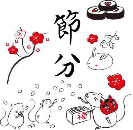 Setsubun Mouse Beans Maki Color Hand-Drawn Brush