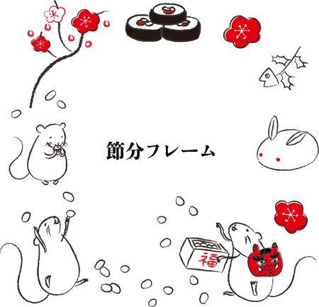 Setsubun Bean Maki Nezumi Child Year Frame Color Hand-drawn