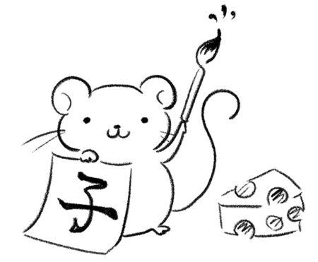 Calligraphy cute mouse Ilustração