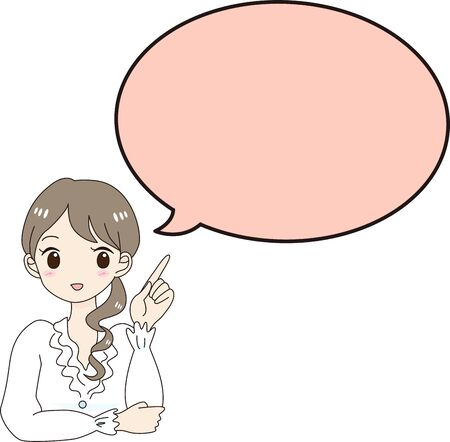 Illustration that a woman in a white shirt is pointing a finger