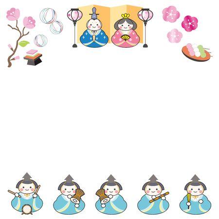 Hinamatsuri doll cute frame illustration