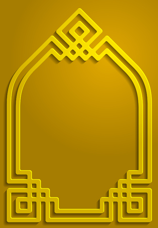 An Islamic gold yellow frame ornament pattern vector background