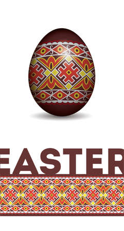 russian: Russian easter egg with traditional ornament