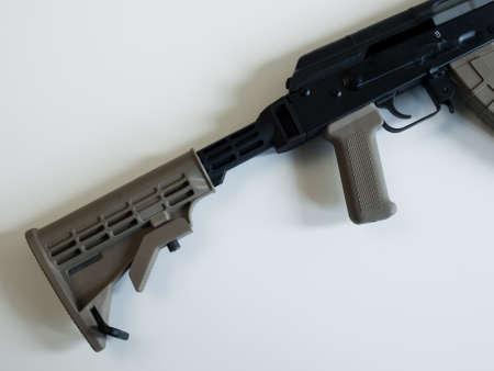 guerilla warfare: Kalashnikov Editorial