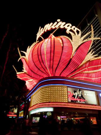 Corner view of the Flamingo Hotel in Las Vegas, Nevada.