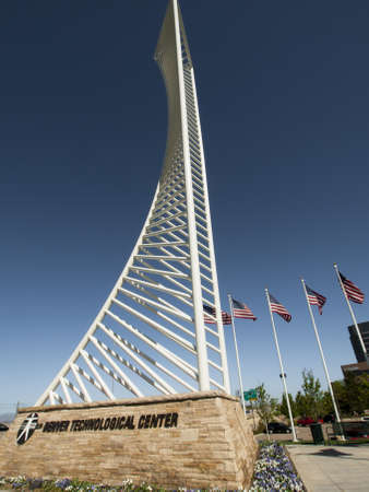The Denver Tech Center is symbolized by the DTC Identity Monument, which meant to resemble the framework of a skyscraper.