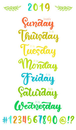 Trendy hand lettering set of days of the week. Brush handwritten names of days. Иллюстрация