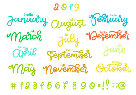 Trendy hand lettering set of months of the year words. Brush handwritten names of months