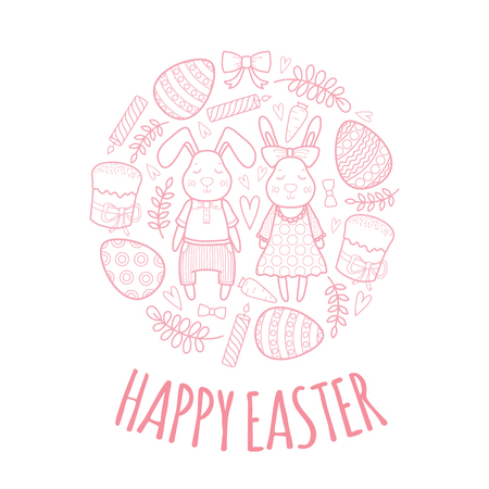 Decorative vector set for a holiday Easter in Hand draw illustration.
