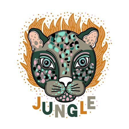 Animal face leopard creative concept.Hand drawn naive style.Vector illustration.