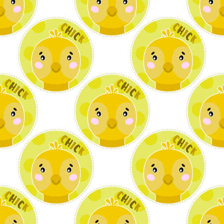 Seamless pattern animal chick face. Funny head muzzle. Vettoriali