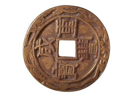 monete antiche: Vecchia moneta cinese Archivio Fotografico