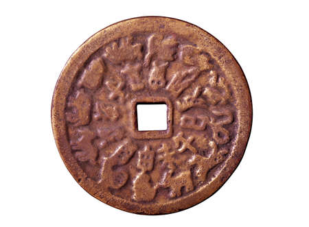 Old Chinese Coin photo
