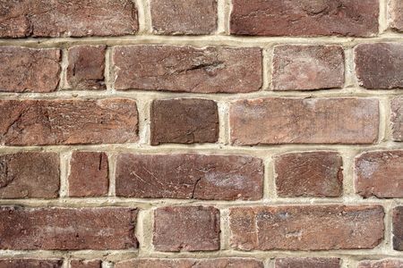 brick Zdjęcie Seryjne - 429647
