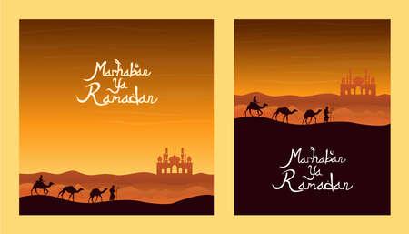 Islamic Banner to Celebrate the Month of Ramadan Stock Illustratie