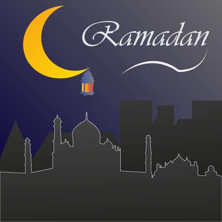 moon  metropolis: Vector of Islamic mosque and skyline. Ramadan. Abstract background.