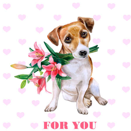 Dog with flowers. Cute puppy with romantic bouquet. Flower backdrop.  Watercolor hand drawn illustration. Greeting card design. Invitation poster to wedding, birthday. Valentines day. For you title