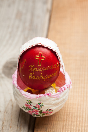 Ortodox Red Easter egg in the basket