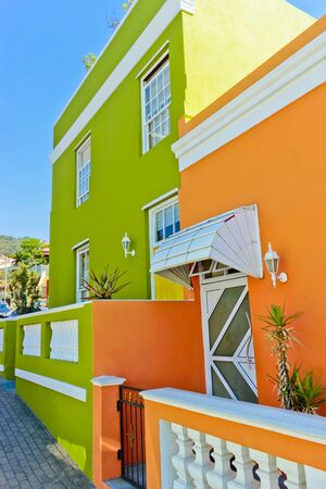 Many colorful houses, Bo Kaap district in Cape Town, South Africa. Stok Fotoğraf
