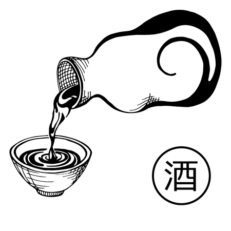 rice wine: Sake in stoneware are pour into stone cup. Hand drawn. Translation hieroglyph: sake. Vector illustration